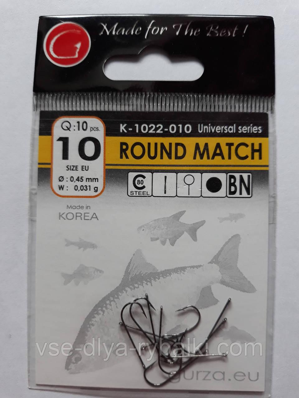 Крючки Gurza round match № 10