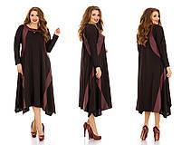 Платье с кожаными вставками 32609