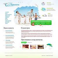 Корпоративный сайт санатория им. Горького (наши работы)