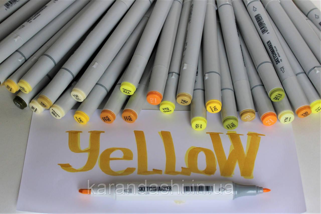 Маркер SKETCHMARKER Тонкий-Скошенный наконечник Yellow