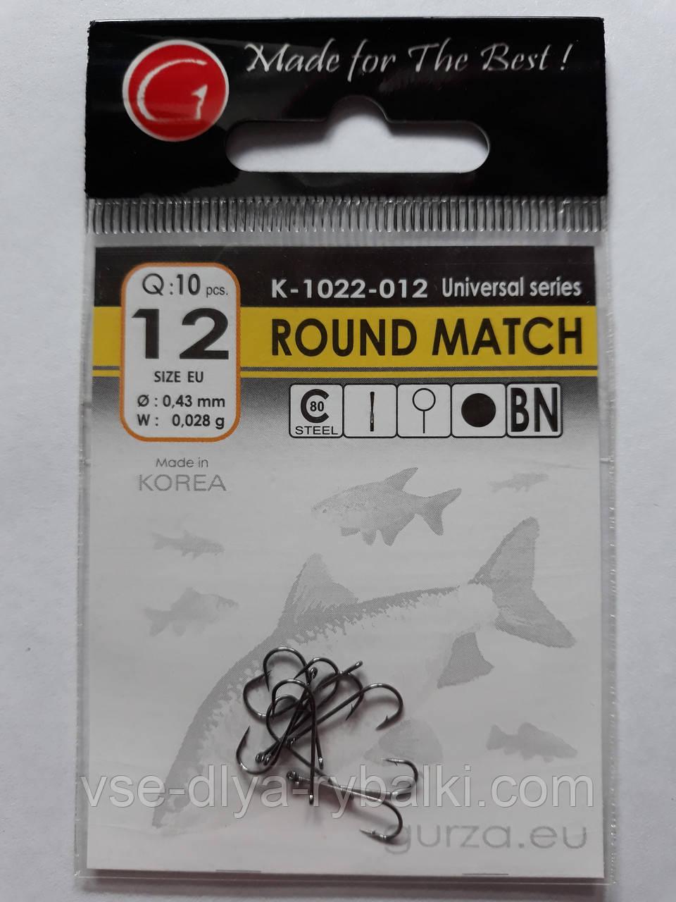 Крючки Gurza round match № 12