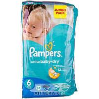 Подгузники для детей PAMPERS Active Baby (Памперс Актив Бэби) Extra Large (Экстра ладж) 6 от 15 кг 54 шт