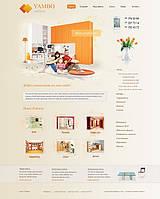 Сайт-каталог для мебельной студии Ямбо (наши работы)