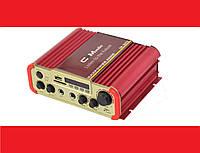 Усилитель звука  400Вт автомобильный CM-2047U FM, 2 USB + Karaoke