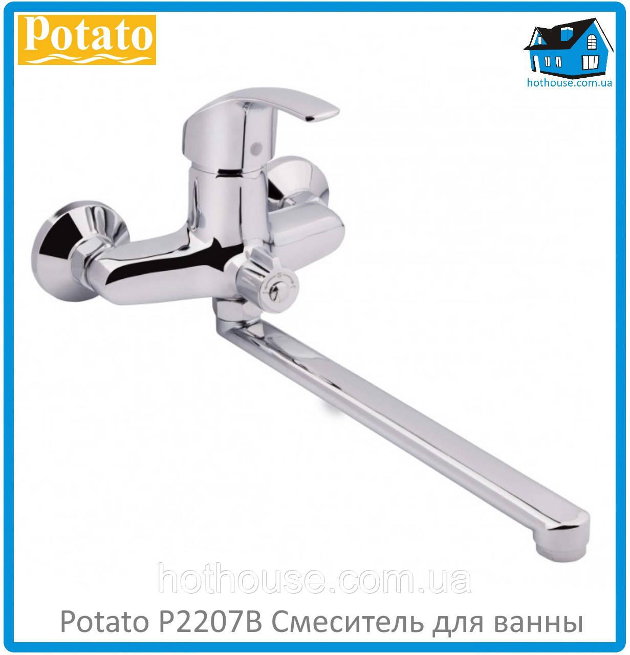 Смеситель для ванны Potato P2207B
