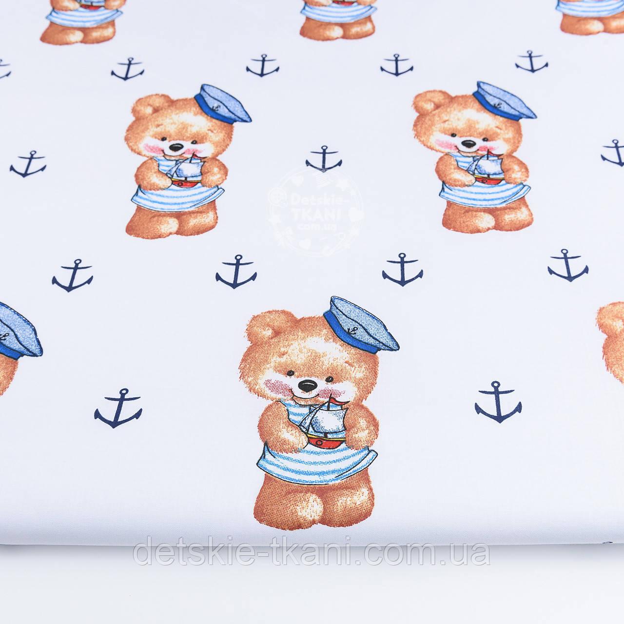 """Ткань хлопковая """"Мишка морячок на белом фоне"""", №1200а"""