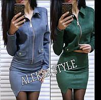 Женский замшевый костюм с юбкой и курткой tez5210355