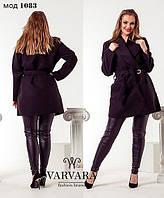 Женское кашемировое пальто кейп с поясом с карманами чёрное больших размеров батал 48-50 50-52