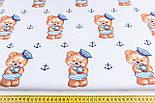 """Ткань хлопковая """"Мишка морячок на белом фоне"""", №1200а, фото 3"""