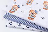 """Ткань хлопковая """"Мишка морячок на белом фоне"""", №1200а, фото 2"""