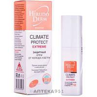 Крем для лица HIRUDO DERM (Гирудо дерм) Sensitive Climat Protect (Сенситив Климат протект) защитный от холода и ветра 50 мл