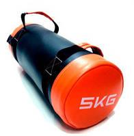 Мешок для кроссфита LiveUp 5 кг CORE BAG LS3093-5