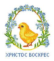 Схемы для вышивки бисером Княгиня Ольга - купить Великодні серветки ... a487e526f9f20