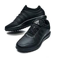 Оригинальные мужские кроссовки Adidas ClimaWarm Oscillate Lea a10487392f638