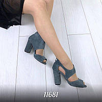 Женские туфли SEVILLA  цвет Серый НОВИНКА
