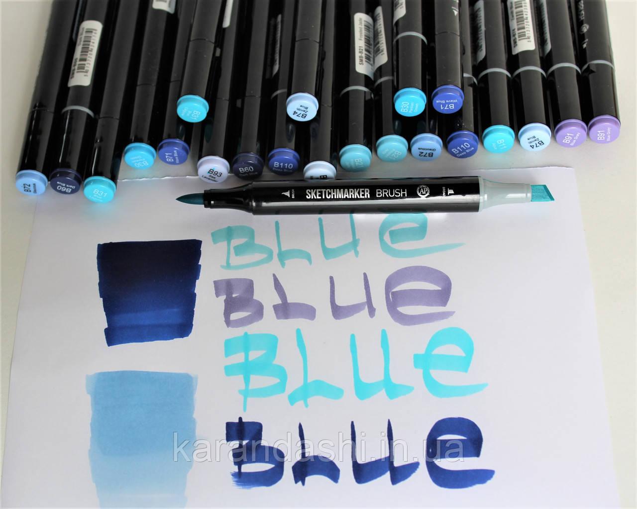 Маркеры SKETCHMARKER BRUSH Blue