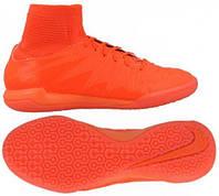 Детские футзалки Nike JR HYPERVENOMX PROXIMO IC - 747487-688, фото 1