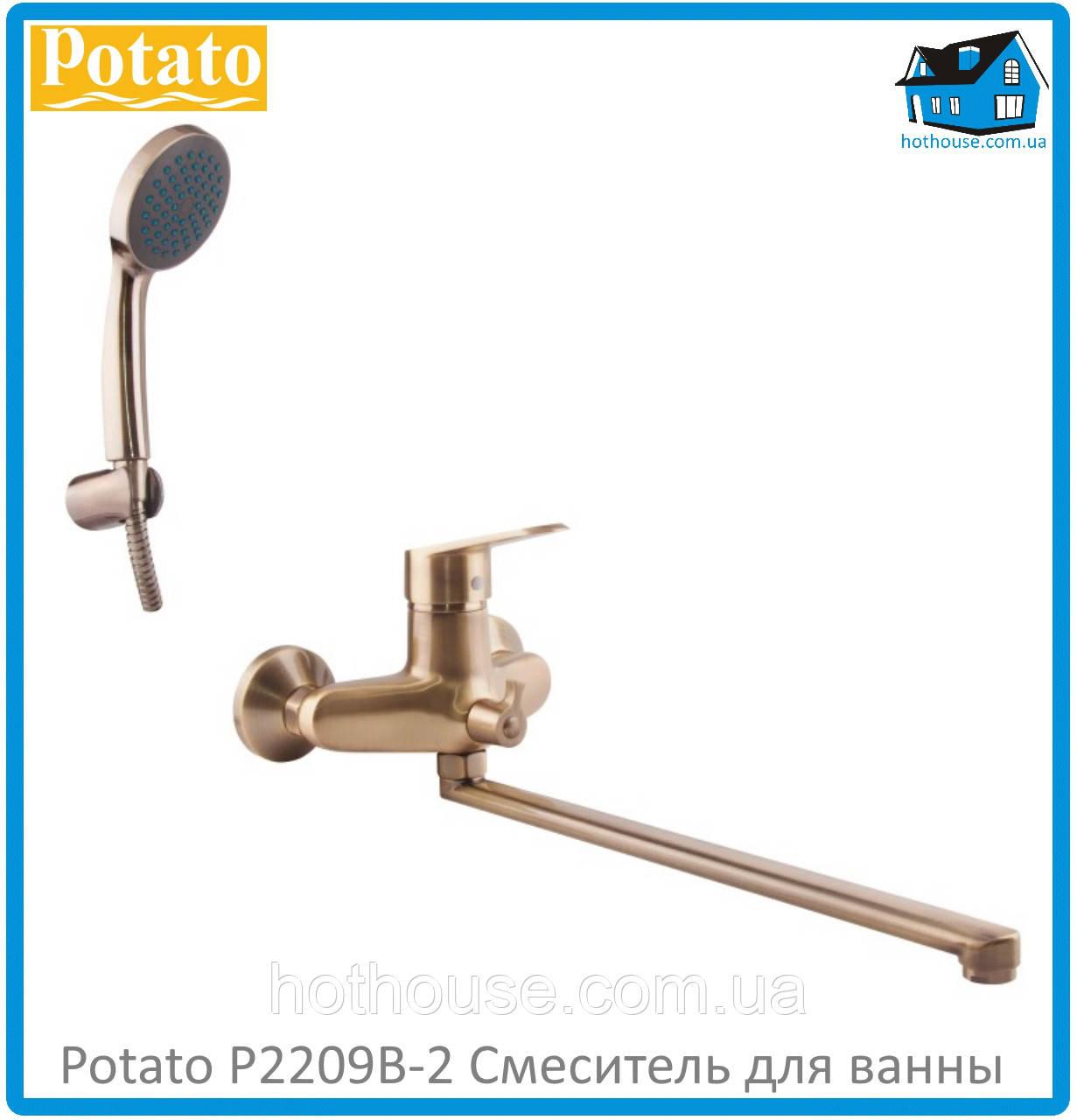 Смеситель для ванны Potato P2209B-2
