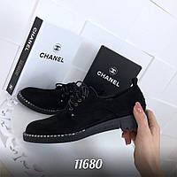 Женские туфли Grumium  цвет Черный  НОВИНКА