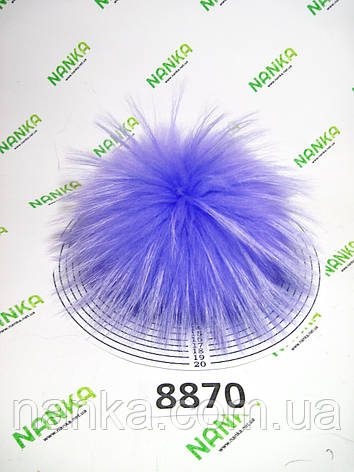 Меховой помпон Енот, Сирень, 21 см, 8870, фото 2