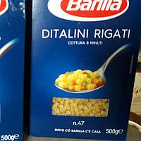 Паста з твердих сортів пшениці Barilla 500г