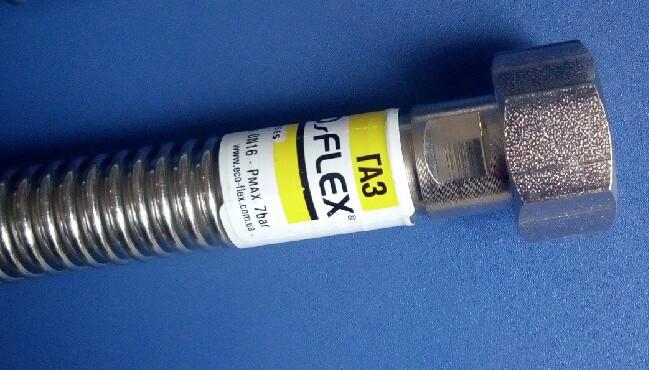 """Шланг для газа ECO-FLEX 3/4""""  250 см."""