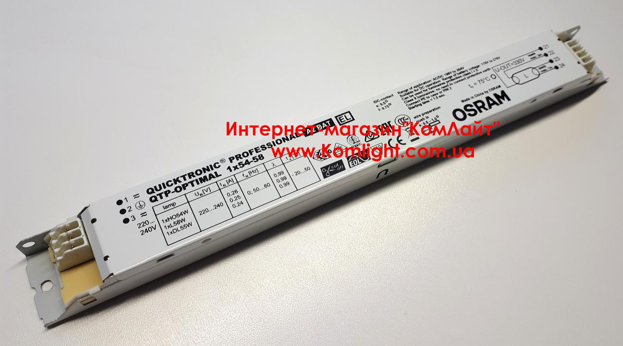 Балласт электронный OSRAM QTP-OPTIMAL 1X54-58W (Китай)
