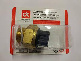 Термодатчик 2106 92-87 ДК