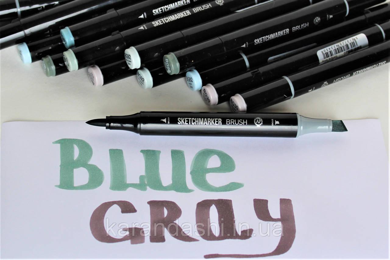 Маркеры SKETCHMARKER BRUSH Blue Gray