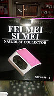 Вытяжка пылесос Si Mei 858-12 для маникюрного стола 65вт