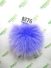 Меховой помпон Енот, Сирень, 18 см, 8876, фото 2
