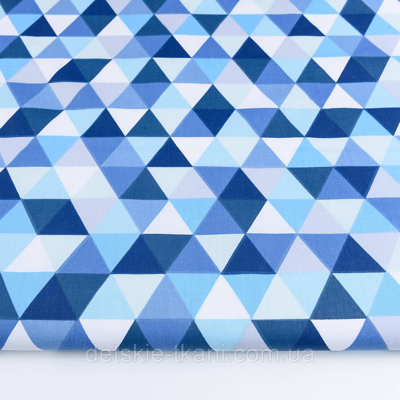 """Ткань бязь """"Треугольники 4.5 см сине-голубые"""" , №1202а"""