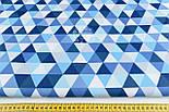 """Ткань бязь """"Треугольники 4.5 см сине-голубые"""" , №1202а, фото 4"""