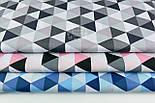 """Ткань бязь """"Треугольники 4.5 см сине-голубые"""" , №1202а, фото 5"""
