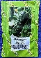 Семена Огурца сорт Голубчик F1 50 гр ТМ Агролиния