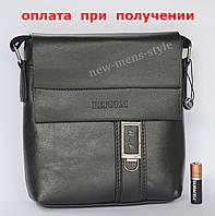 Сумка рюкзак барсетка мужская кожаная фирменная под Polo, Jeep REFORM, фото 1