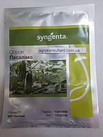 Семена огурца Пасалимо F1 (Syngenta) 500 семян — партенокарпик, ранний гибрид (39-41 день)
