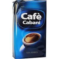 Cabani в Украине - все товары на маркетплейсе Prom.ua 845d7696f06a5