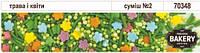 """Суміш посипок Прозорий пакет """"Трава і квіти суміш №2"""" вага 6 г."""