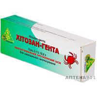 Хитозан-гента гель 0,1% туба 15г