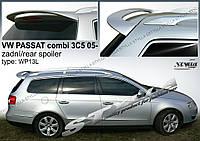 Спойлер Volkswagen Passat combi (2005-...)WP13L
