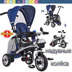 Велосипед+беговел M 3212AJ-10 Синий (надувные колёса)