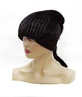 """Норковая шапка зимняя на вязаной основе """"Хвост"""" черная."""