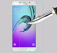 Защитное стекло для Samsung A5 2016 A510
