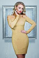 Женское золотистое платье с вырезами на плечах Веленара