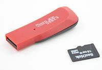 Картридер S-017 TF microSD