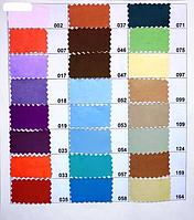 Подкладочная ткань  Т-170 стеганая на синтепоне  №200 ПОД ЗАКАЗ, фото 1