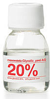 Mesoestetic Гликолевый пилинг 20% / glycolic_peel AG 20%. 50 мл