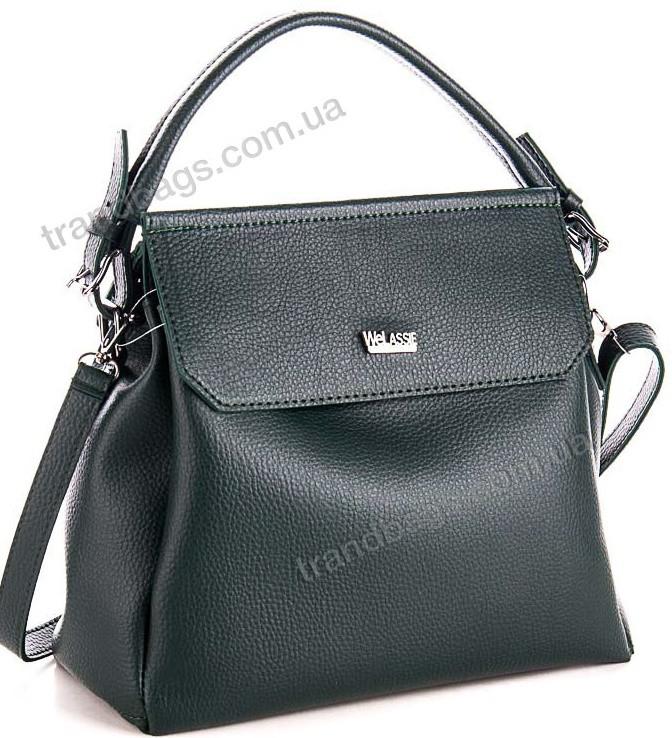 ca2ddebc199b Женская сумка WeLassie 54027 зеленый женские сумки оптом и в розницу в Одессе  км