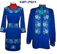 Парні вишиванки. Жіноча сукня + чоловіча сорочка. d711ddfa31278